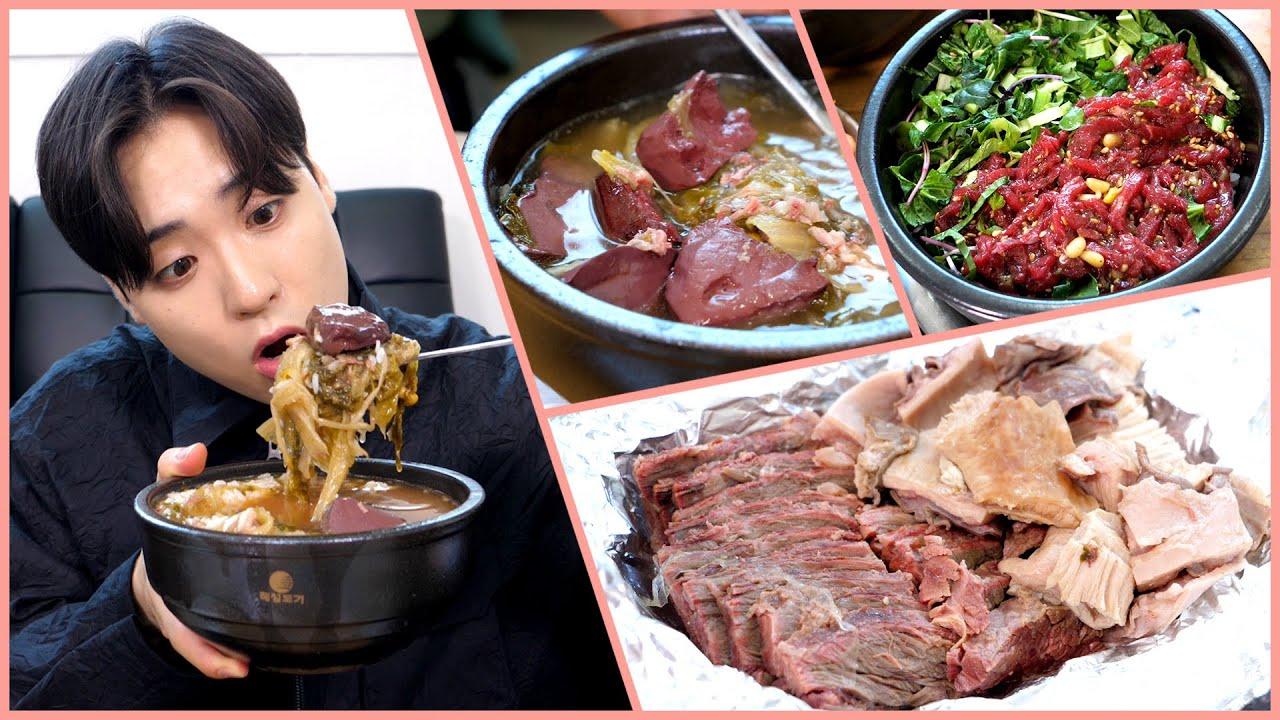 대한민국 최고의 국밥집을 찾아나선 국밥충들... 어머니 대성집