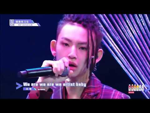 Idol Producer 偶像练习生 - Rap 位置测评 Position Evaluation: Artist