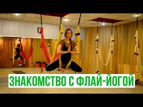 flirt kharkov.ua харьков знакомства