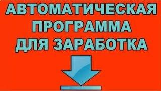 Яндекс.Деньги на халяву
