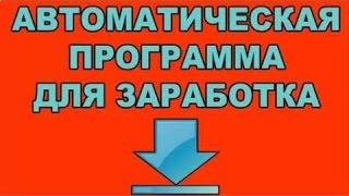Яндекс.Деньги на халяву(, 2016-03-08T12:04:29.000Z)