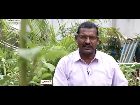 How to use coconut fiber for planting in terrace gardening | Poovali | News7 Tamil