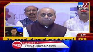 Latest news from around the Gujarat : 14-10-2019 | Tv9GujaratiNews