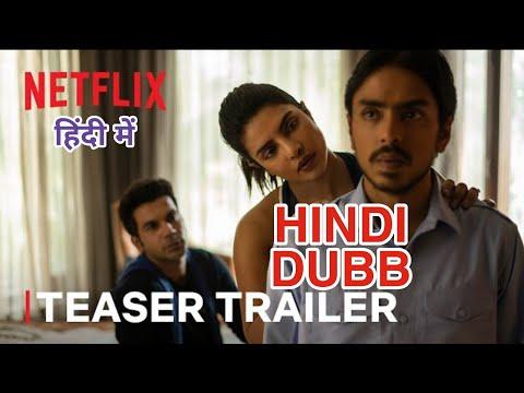 The White Tiger Official Hindi Trailer|Hindi Dubb|COOL STUDIOS