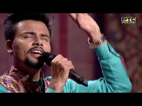 Studio Round 01 | Voice of Punjab 8 | Full Episode | PTC Pun