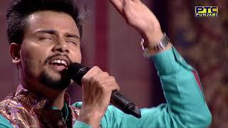 Studio Round 01   Voice of Punjab 8   Full Episode   PTC Punjabi