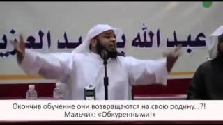 Ребёнок очень сильно рассмешил шейха ))