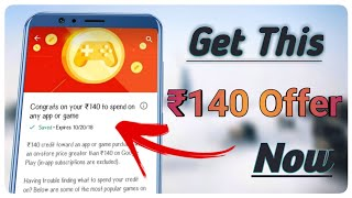 { 100% WORKING } How to get 140 rs in play store 2019   How to Get Free Google Play ₹140 Gift Card
