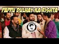 PAPPU DULHAY KA RISHTA | SHAN AD | AWESAMOSPEAKS