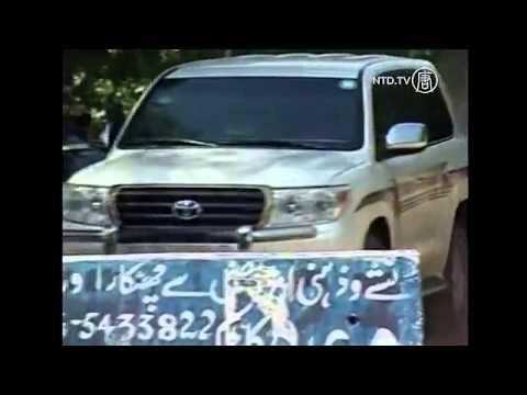 Pakistan Police Place Ex-President Musharraf in Custody
