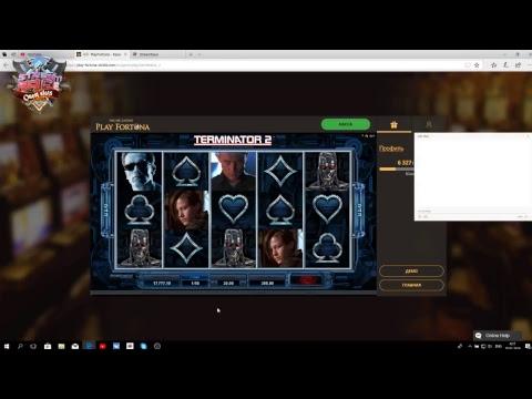 Играть в Плей Фортуна казино