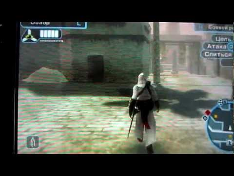 Let's Play обзор игры для PSP Assassin's Creed: Bloodlines