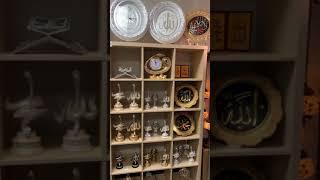 Islamic Decorations