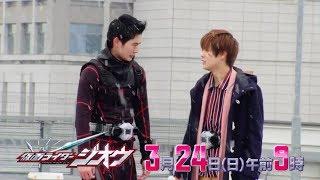 vuclip Kamen Rider Zi-O- Episode 28 PREVIEW (English Subs)