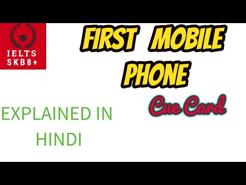 Describe/talk About Your First Mobile Phone Ielts Cue Card Topic(SEPTEMBER To DECEMBER Cue Card)