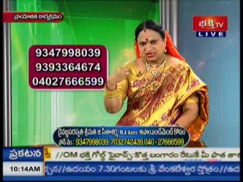 Vijayamargam 26 August 2017