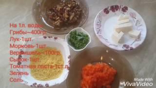 Грибная лапша за 15 минут mantar çorbası tarifi mushroom soup