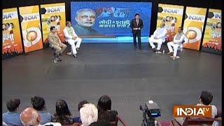 Faisla Kursi Ka: Debate over Bihar Minister Asks Crowd to Beat PM Modi's photo with Shoes.mp3