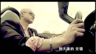 Hottest Chinese Music 8 --- Free to fly