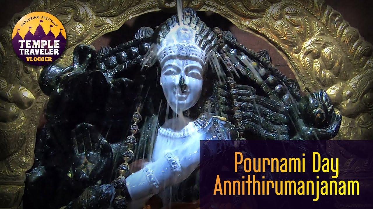 #TTV503   Pournami Day, ANNITHIRUMANJANAM   Arulmigu Sree Natarajar Temple   Austin Town   Bengaluru