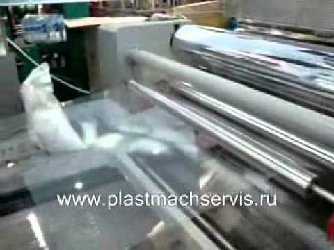 Экструдер  для производства стретч-пленкиJDSJ 65х2