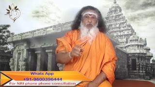 நேரலை 17-03-2019 சஞ்சீவி ராஜாஸ்வாமிகளுடன் |Live conversation with guruji thumbnail