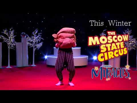 Moscow Christmas Ad MSC 1a