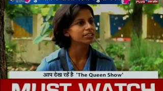 Samachar plus : The Queen Show on Poonam Yadav Indian Cricketer