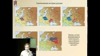Генетическая история народов