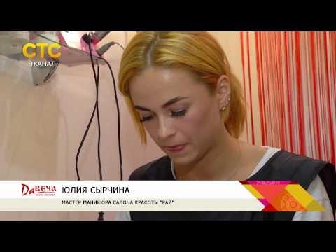 Работа мастером маникюра в Москве
