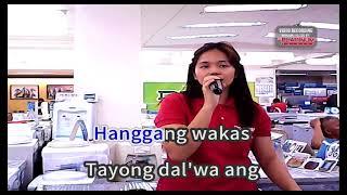 Pagdating ng panahon karaoke hdd
