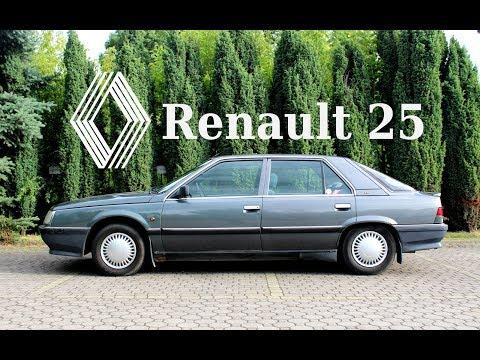 Renault 25: La Guimbarde Extraordinaire