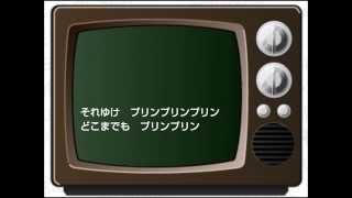 「NHK連続人形劇 プリンプリン物語」主題歌 番組タイトル表示から6...