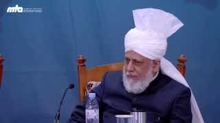 Emotional Moments Ladies at Jalsa Salana Germany 2013 - Islam Ahmadiyya Nazm Lajna