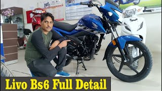 Honda Livo Bs6 Mileage Price New Features Full Details In hindi