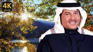 محمد عبده . مذهلة . مع كلمات الاغنية . من نوفلن البناء