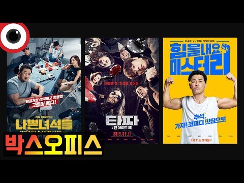 당신은 세 영화 중에 어떤 영화를 보시겠습니까? _ 무비몬스터