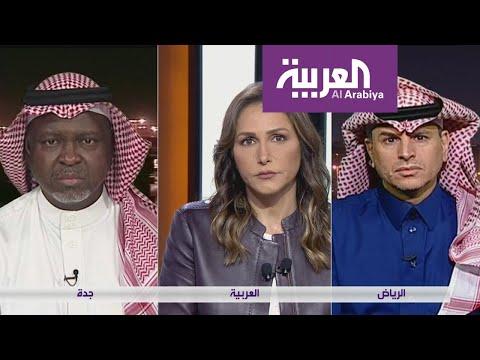 العواد وحمزة يحللان كلاسيكو السعودية  - نشر قبل 6 ساعة