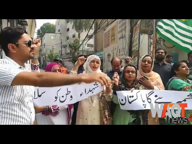 Nawaiwaqt Group Rally to support Kashmirs at Defense and Martyr Day