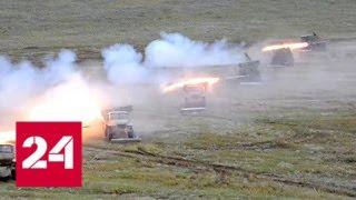 Смотреть видео В ЦВО началась внезапная проверка боеготовности - Россия 24 онлайн