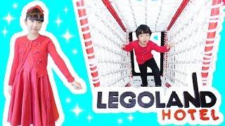 ★「室内アスレチック~!」レゴランド®・ジャパン・ホテル★LEGOLAND® Japan Hotel ★ thumbnail