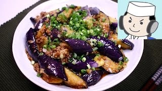 四川風の麻婆茄子♪ Fried Eggplant with Chinese chili sauce♪