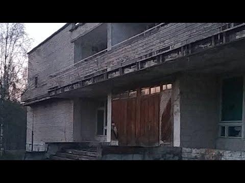 Стрим Из Заброшки 2.05.19 Заброшенный Лагерь Солнышко