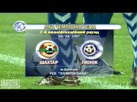 18 Year Old Henrikh Mkhitaryan Vs Shakhtar Donetsk (History) 2007
