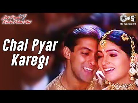 Chal Pyar Karegi - Video Song | Jab Pyaar Kisise Hota Hai | Salman Khan & Twinkle | Sonu N & Alka Y