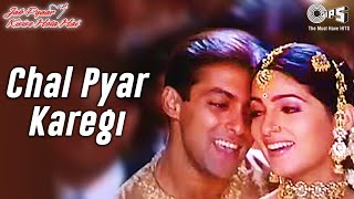 Watch salman khan & twinkle khanna in the song 'chal pyar karegi' from movie 'jab pyaar kisise hota hai'.sung by alka yagnik, sonu nigam. music composed ...