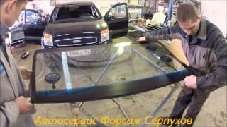 Замена стекла Форд Фьюжен в автосервисе Форсаж(, 2013-03-24T16:58:26.000Z)