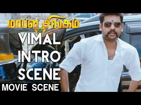 Vimal Intro Scene | Mapla Singam | Vimal | Anjali | Soori