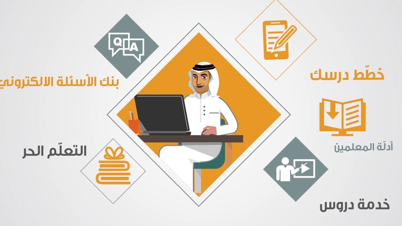تحميل كتاب إصلاح التعليم في السعودية