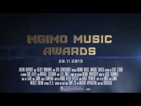 MGIMO Music Awards 2013